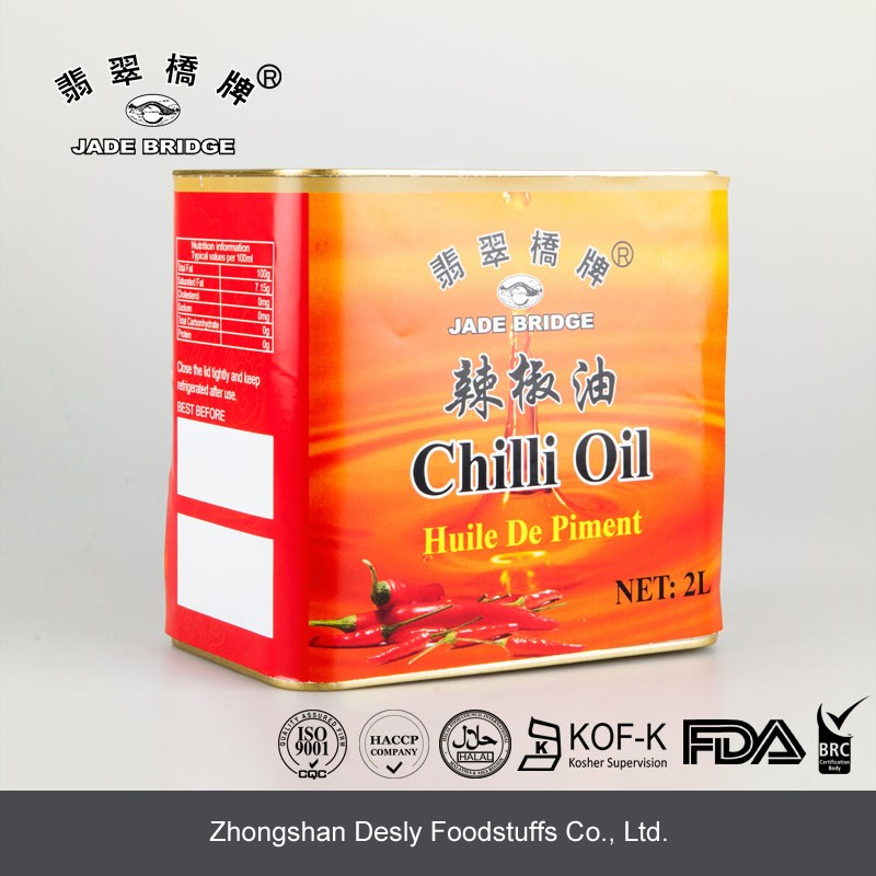 Factory wholesale capsaicin chilli extract oil 2L tin