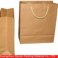2017 cheap packaging paper bag / paper handbag wholesale/ shoe paper bag