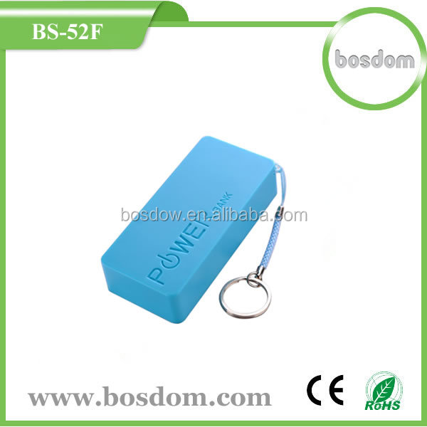 Lithium battery 5200mah portable usb charger wholesale BS-52F