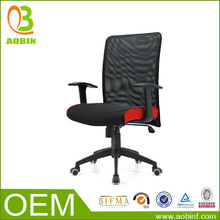 Full Mesh Small Comfortable Computer Office Chair