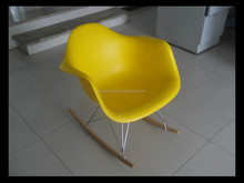yellow color rocking chair