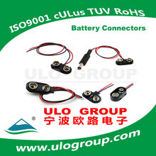 New Style Branded 4-Pin Battery Connector Manufacturer & Supplier - ULO Group