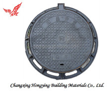 Chinese wholesale suppliers manhole cover