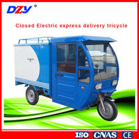 postal express car/tricycle/trike