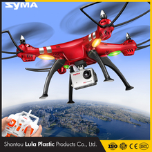 china factory toy x8 drone ultra HD WiFi 2.4G 4CH FPV professional dron syma x8g 4ch rc quadcopter drone with 8mp camera hs code