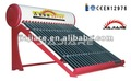 home use thermosyphon compact solar energy water heater