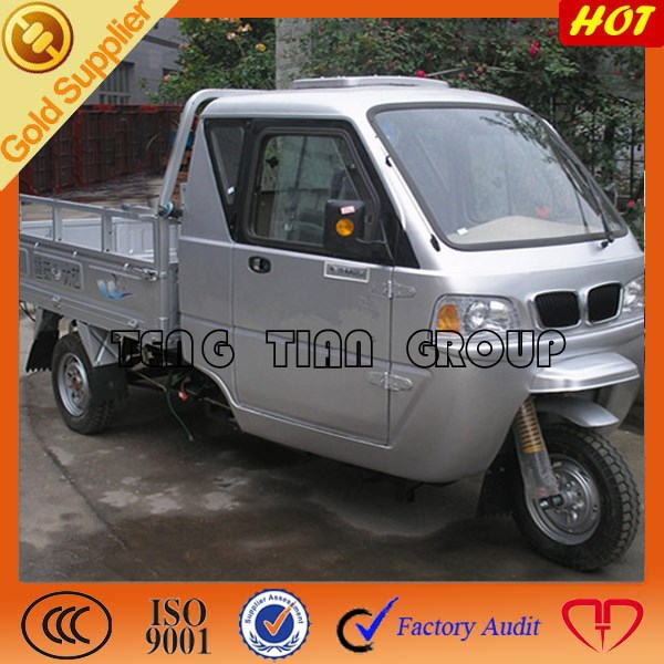 new three wheel motorcycle /chongqing motorcycle factory/top cargo tricycle on sale