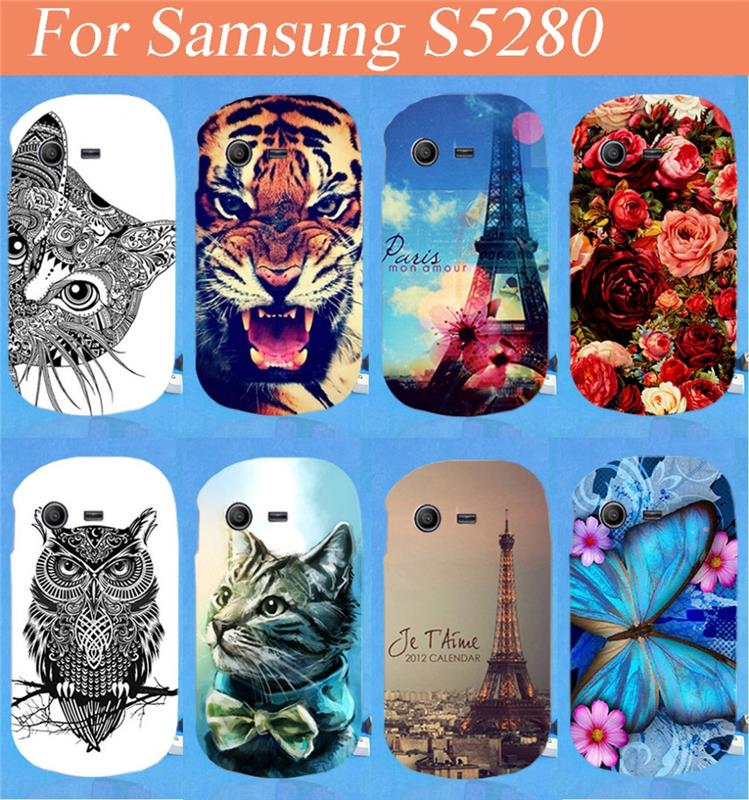 New Pattern painting colored tiger lion owl rose Case Back Cover For Samsung Galaxy Star S5280 S5282 hard pc case cover