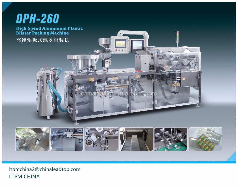 PFS Syringe Blister Packing Machine and Cartoning Machine