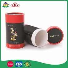 Oem Custom Pattern Print Telescope Paper Tube In Carton