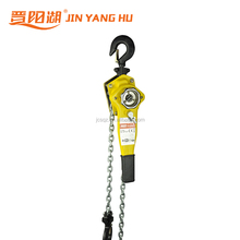 0.75T-9T high quality lever chain hoist