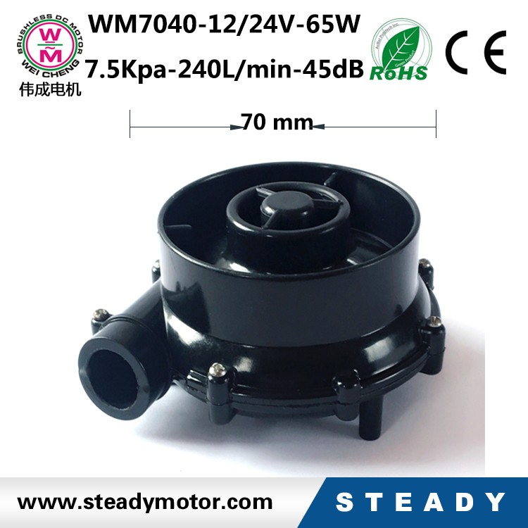 Top sale! 12V bruhless dc centrifugal blower motor