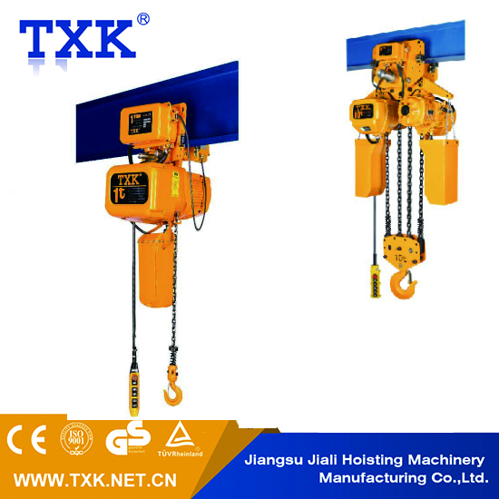 Multifunctional Motor Hoist / Electric Winch for lifting