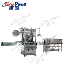 Full automatic shrinkable labeling machine for carbonated drinks