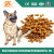 Pet food Industry automatic pet food machine