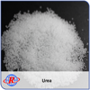 Low Price Good Quality Urea Fertilizer Specification Made In China