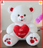 Valentine plush animal teddy bear with heart