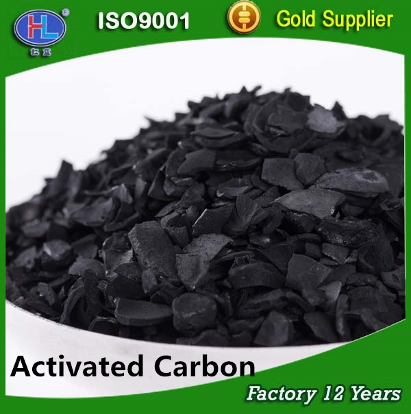 Food Industry Usage Nut Shell Based Activated Carbon Deodorizer in China