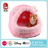 Soft Pink Cute shape Warm Cushion Mat Dog Puppy cat Bed House