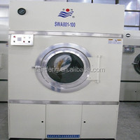 Big capacity laundry clothes equipments used for washing industries