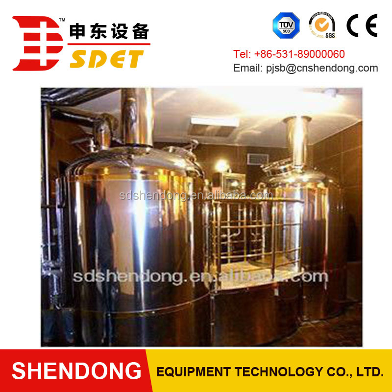 7bbl Micro brewery equipment/beer making machine for sale