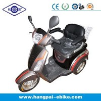 hot sale electric charging tricycle/trike/ 3 wheels ebike for adults(HP-E130)