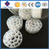 /product-detail/the-biochemical-water-treatment-mbbr-bio-filter-media-type-60466971262.html