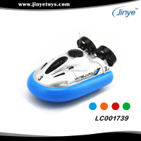 2016 New Product Mini RC Hovercraft
