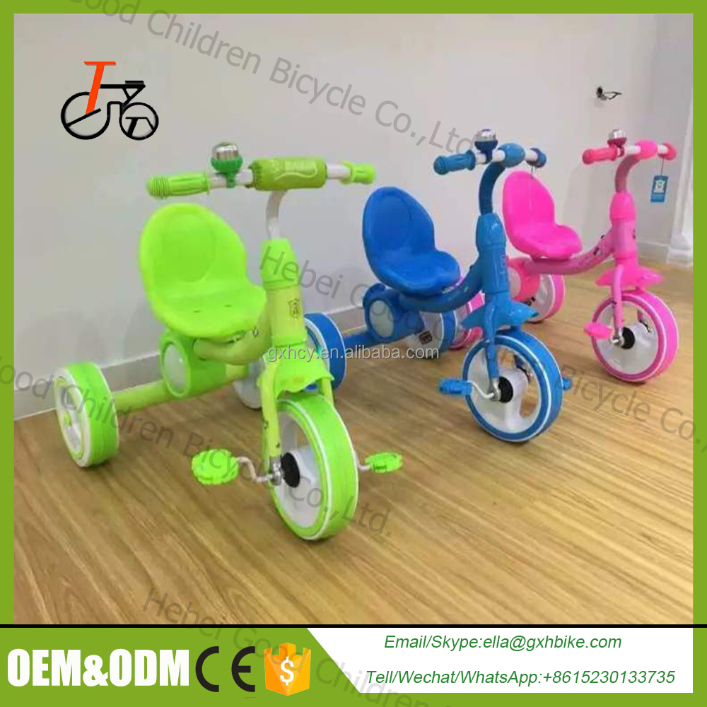 2016 hot sale Baby triciclos Smart Tricycle /child tricycle and trailer/trike for kids from china manufactory