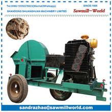 wood disk chipper,mini wood chipper,diesel engine wood chipper