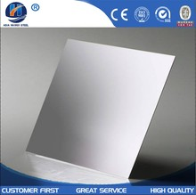Cheap ba 430 stainless steel sheet with pvc film