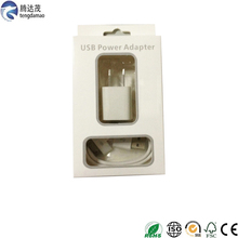 luxury white small mobile phone USB power adapter box packaging manufacturer