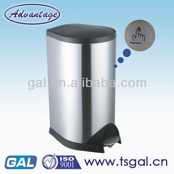 innovative household products foot pedal waste bin
