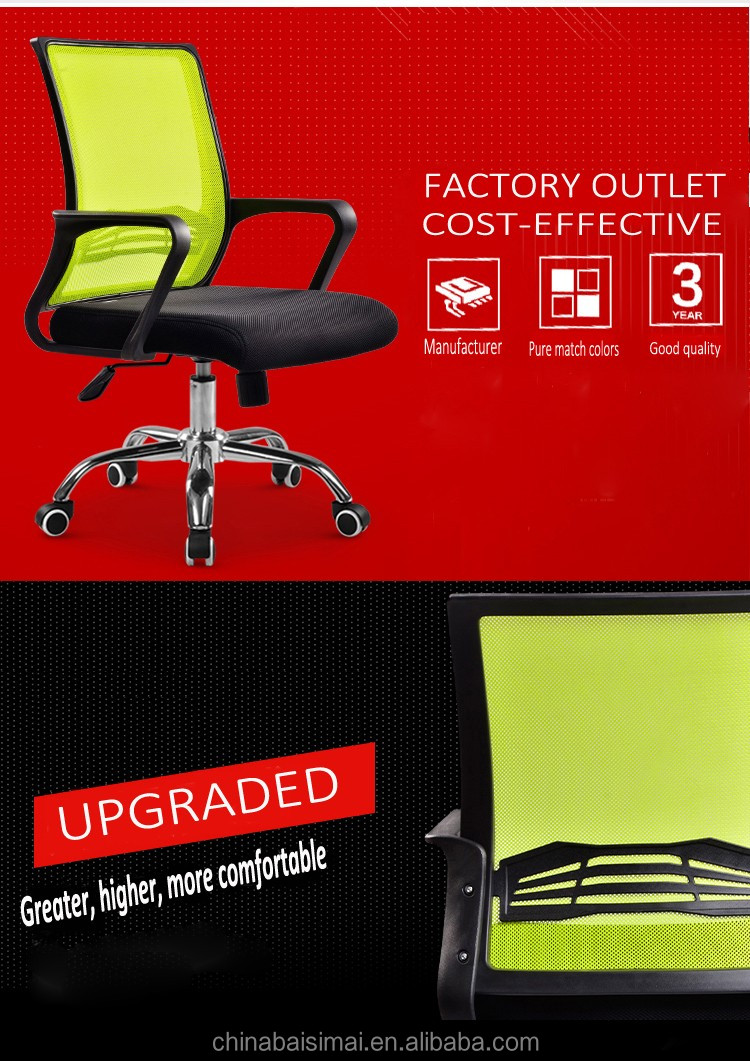C30# Hot sale metrex mesh office chair