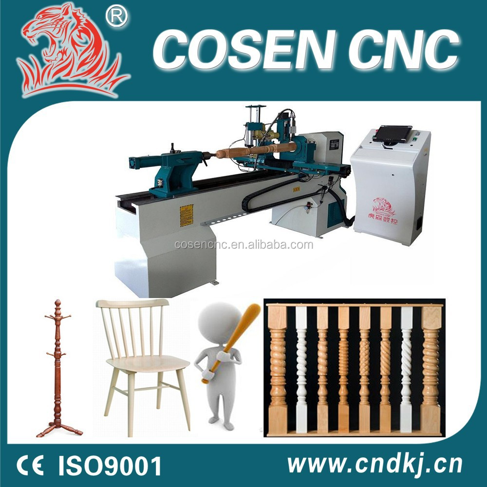 cnc wood lathe/woodworking machine/baseball bat cnc wood turning lathe