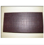 Factory price! 320x160mm 32x16 dot matrix red led display board