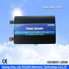 power inverter dc 12v ac 220v circuit diagram 1200 watt