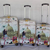 Hard Shell Fashion Printed Travelling Trolley