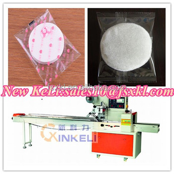 Powder puff flow packaging machine supplier from China