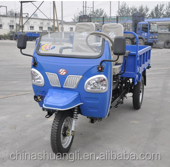 Shuangli Lucky Star Heavy load power Cargo motorcycle tricycle/there wheel motorcycle tricycle