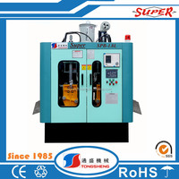 plastic ball manufacturing blow machine