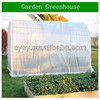 high quality woven plastic green houses for tomato