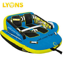 LYONS Towable Water Tube 2 Person Inflatable Boating Outdoors Sport Boat Ski Float