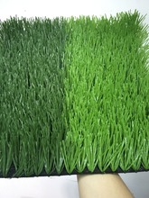 Most popular sports artificial grass