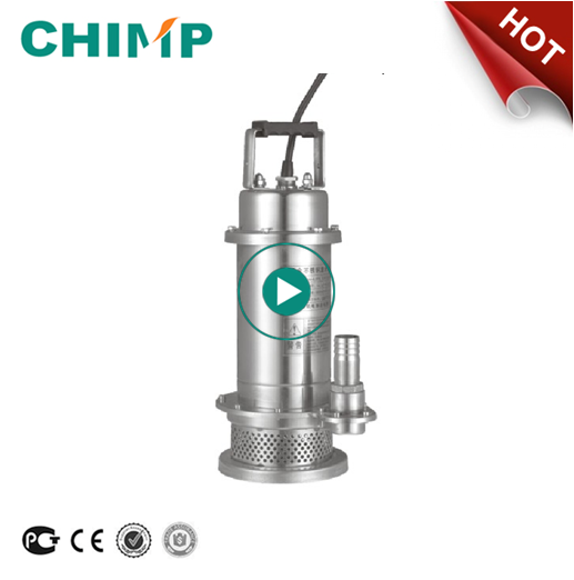 CHIMP <strong>Q</strong>(D)X series 0.55kW 2poles 304# stainless steel anti-corrosion submersible pump for sea water