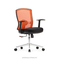 2016 orange dynamic fashion comfortable breathable office chair