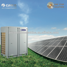 Gree photovoltaic powered VRF air conditioner