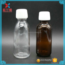100ml 125ml amber clear Loquat leaf syrup glass bottle with white plastic screw cap