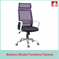 Ultra High Back Ergonomic Executive Office Chair,Swivel Lift Office Chair With Mesh Back And Headrest SD-5805