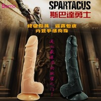 Wholesale adult huge male dildo for woman,great huge dildo,vibrating dildo for women sex